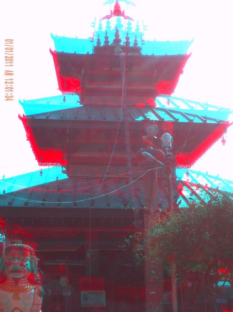 3D photograph of the Balkumari Temple in Nepal